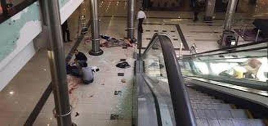 Identification du tireur du centre commerciale en Allemagne tuant neuf personnes
