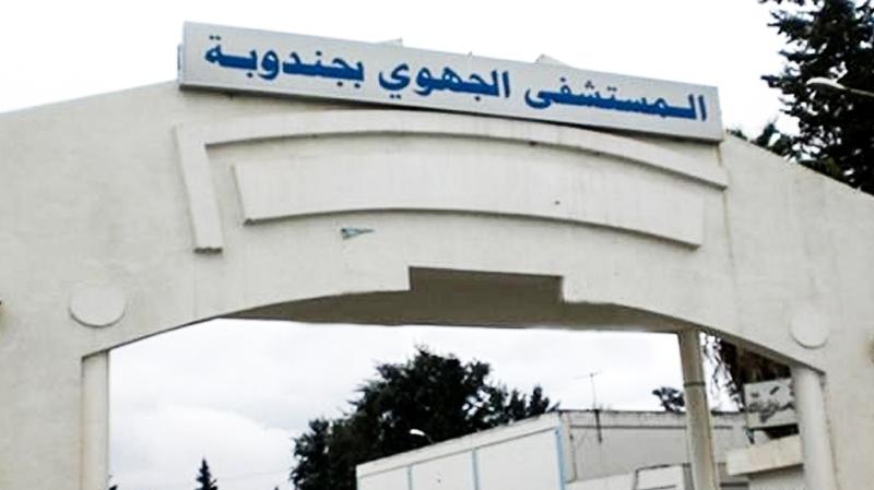 Arrestation du trésorier d'un hôpital pour détournement de fonds publics