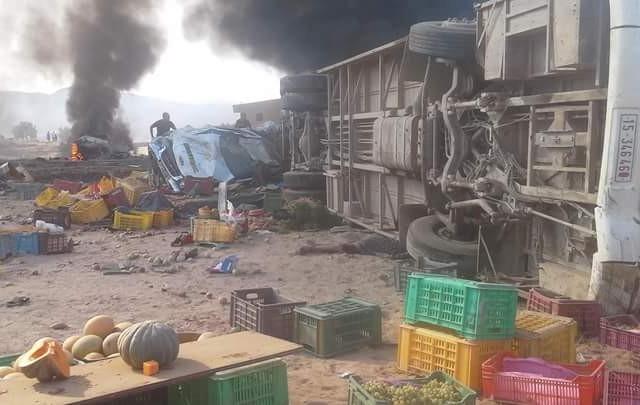 Tunisie- Accident de Kasserine: nouveau bilan de 16 morts et  de 85 blessés