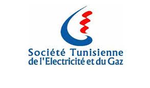 Tunisie- Coupures d'électricité dans plusieurs régions: la STEG précise