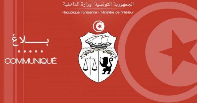 Tunisie- Opération blanche à l'ambassade des Etats-Unis