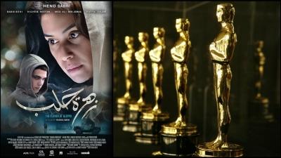 La Fleur d'Alep : Un pas vers l'Oscar !