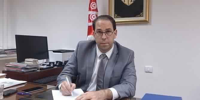 Tunisie : Lecture préliminaire dans les propos de Youssef Chahed