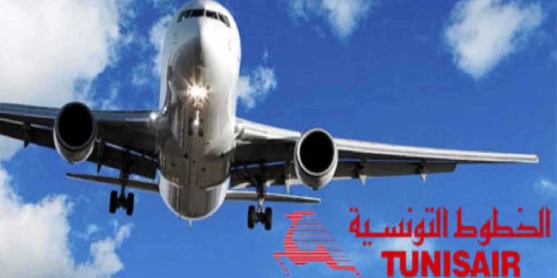 Tunisair annonce des promotions vers 32 destinations