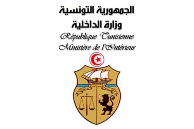 Tunisie- 1kg de cocaïne saisi dans le domicile d'un individu connu par la police