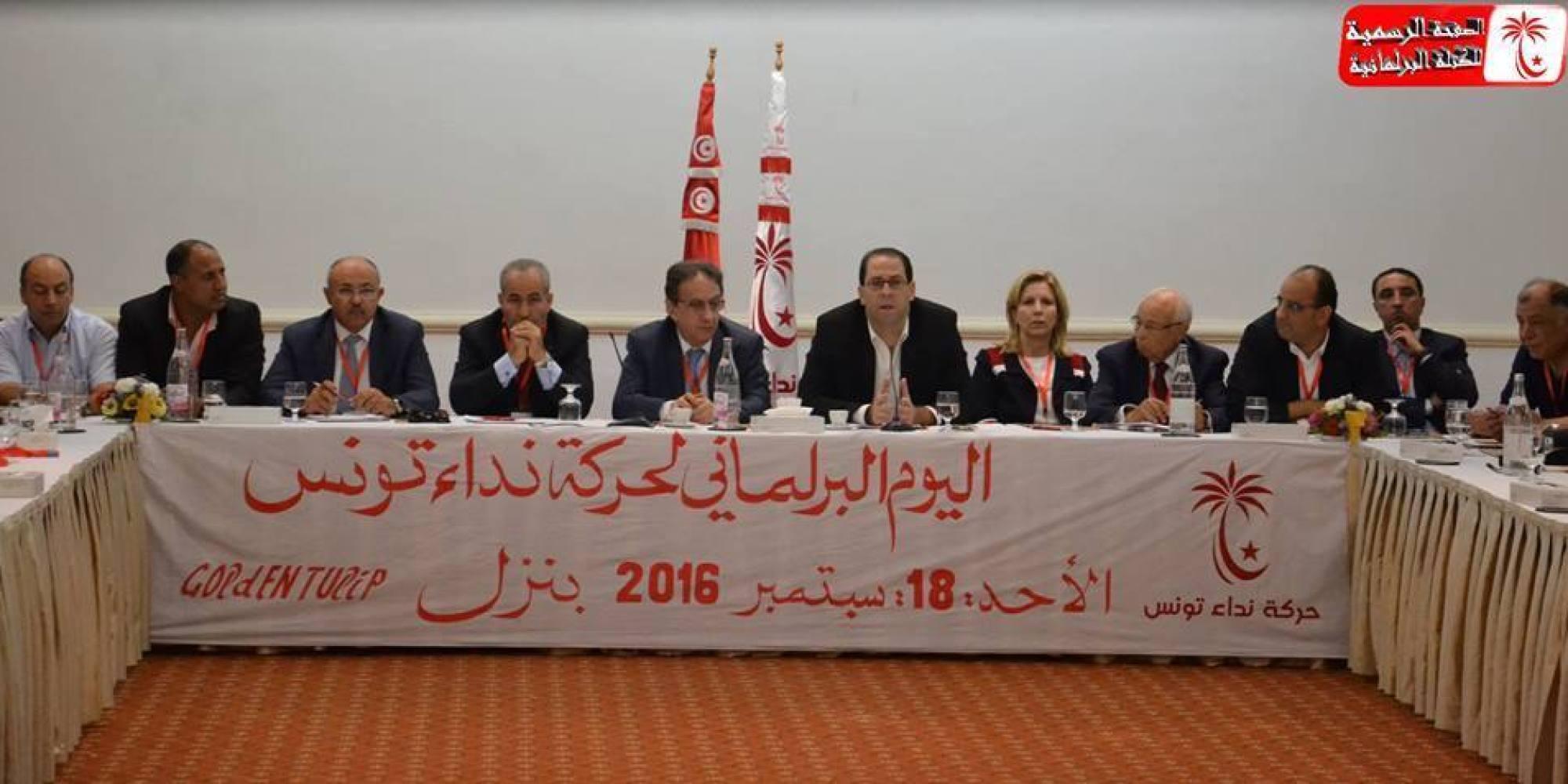 Désignation à la tête du comité politique de Nidaa Tounes, Youssef Chahed préfère le travail gouvernemental