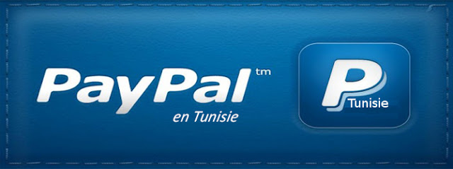 Paypal débarque officiellement en Tunisie