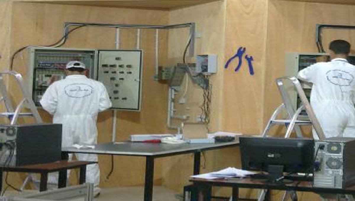 Les bureaux de formation en tunisie formation professionnelle