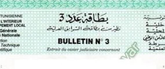 Le Bulletin N°3 disponible en ligne pour les Tunisiens à l'étranger