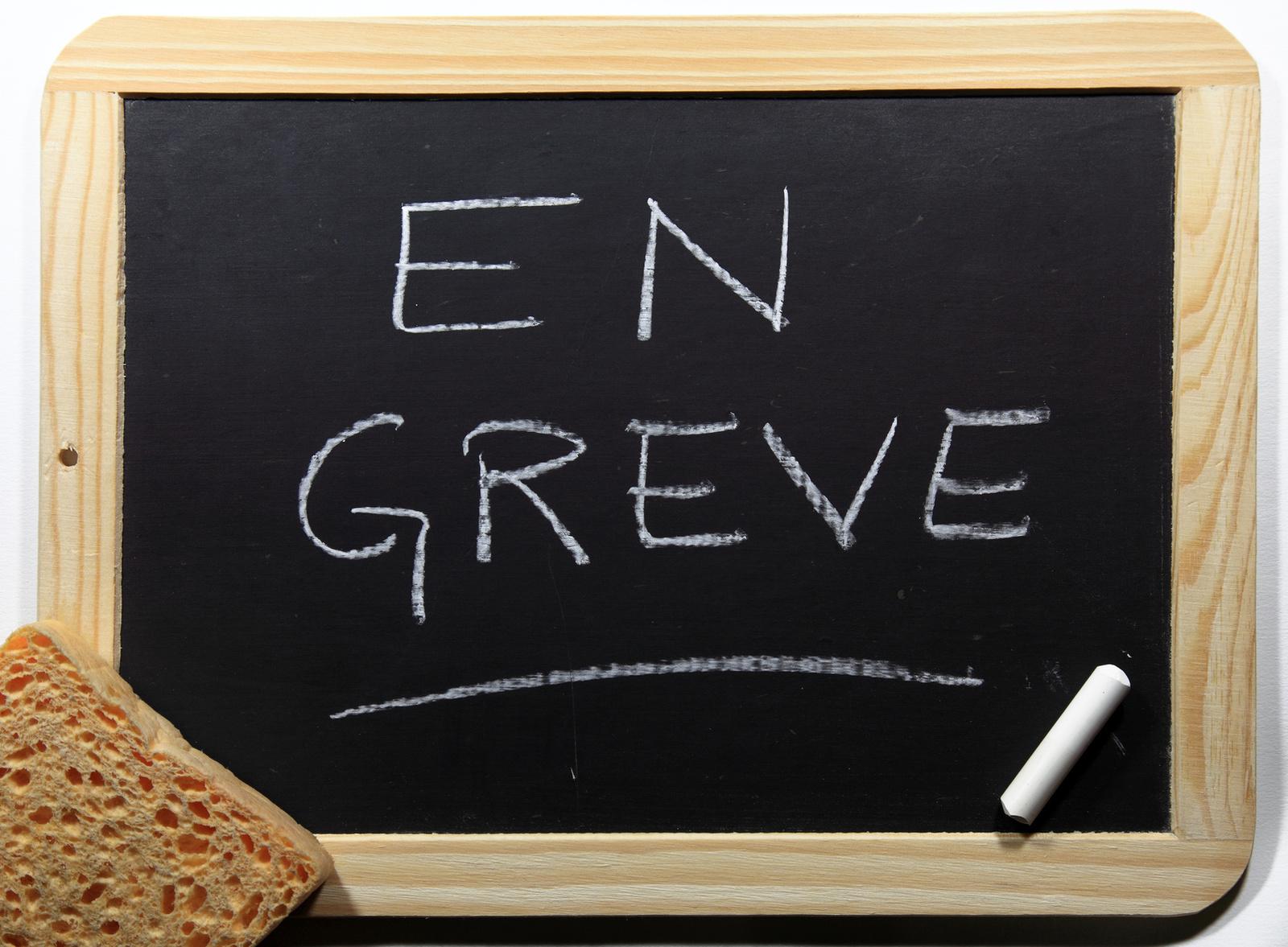 Suite au limogeage d'Abdellatif Soltani : Grève générale dans le secteur de l'Education à Jendouba