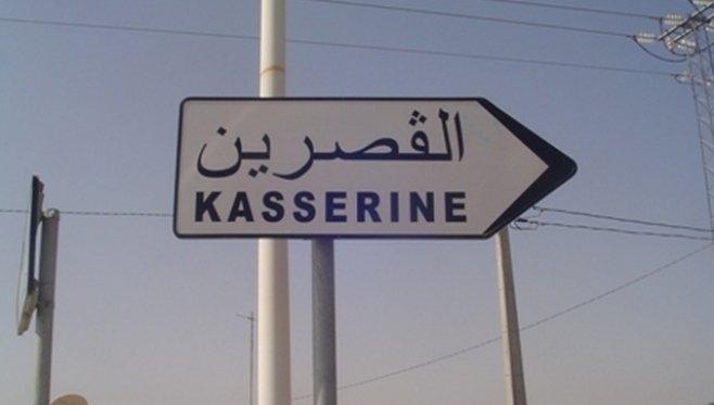 Kasserine : un citoyen disparu suite aux inondations