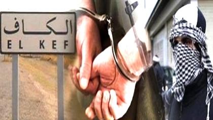 Tunisie – Le Kef : Démantèlement de la cellule terroriste « l'état islamique en Tunisie »