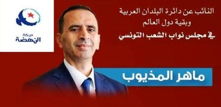 Tunisie  – Un député d'Ennahdha menace un directeur de prison à cause du meurtrier présumé de Lotfi Nagdh