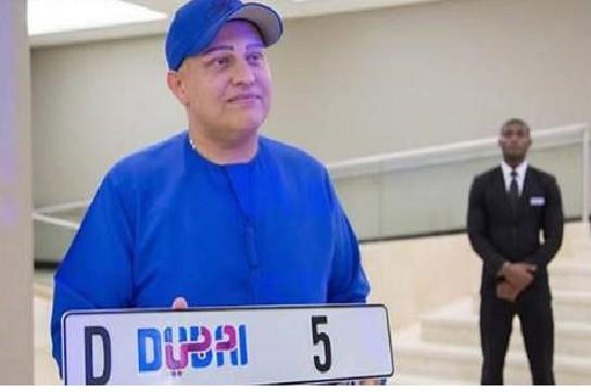 Dubaï : une plaque d'immatriculation de 8 millions d'euros pour une voiture Rolls Royce