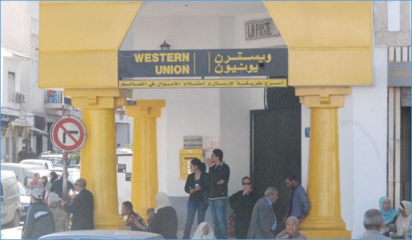Tunisie : une application mettrait fin aux longues files d'attente devant la poste
