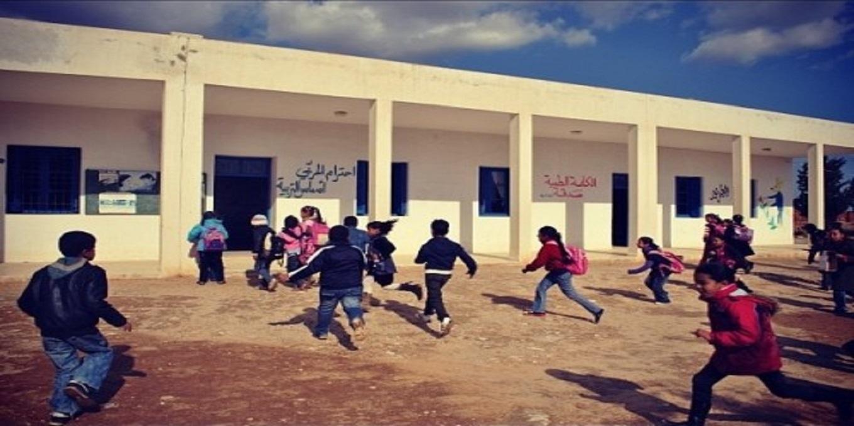 école-tunisie