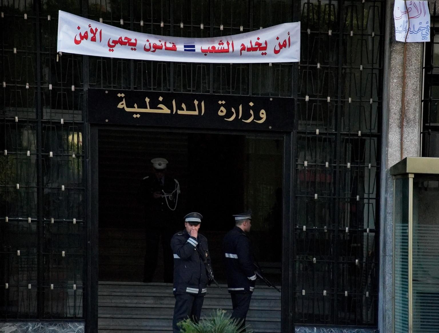 Tunisie: l\'affaire de l\'arrestation de plusieurs filles dans un bar ...