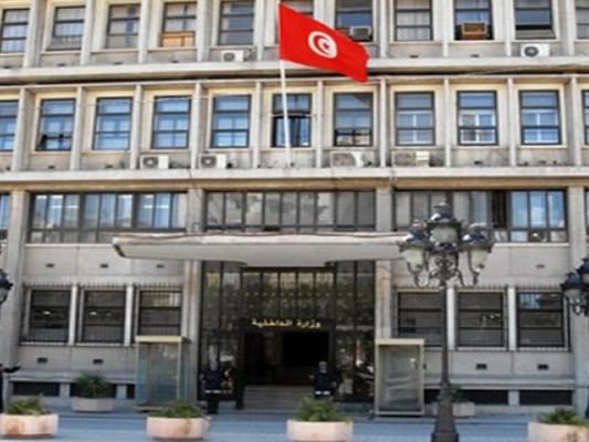 Tunisie le minist re de l 39 int rieur d ment l 39 explosion for Interieur ministere tunisie