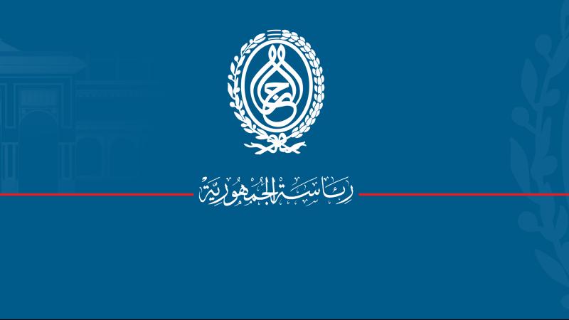 Tunisie nouvelles nominations au sein du cabinet - Cabinet de la presidence de la republique ...