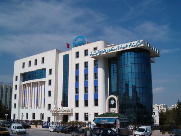 Tunisie : le secrétaire général du syndicat des Eaux critique la gestion des sociétés publiques