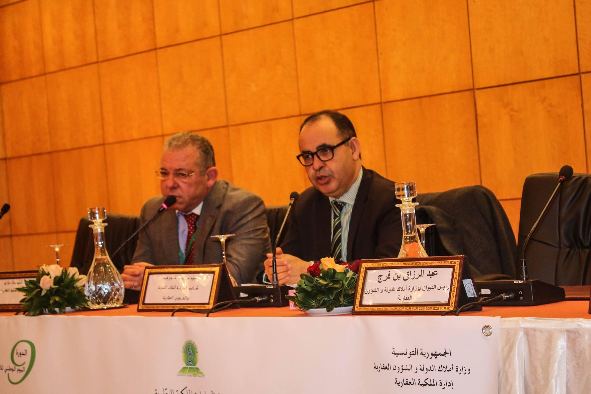 Tunisie: Mabrouk Korchid insiste sur la nécessité de numériser l'archive de son ministère