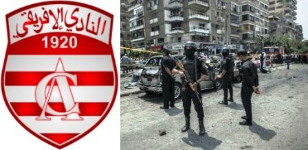 Les joueurs du Club Africain échappent à un attentat terroriste