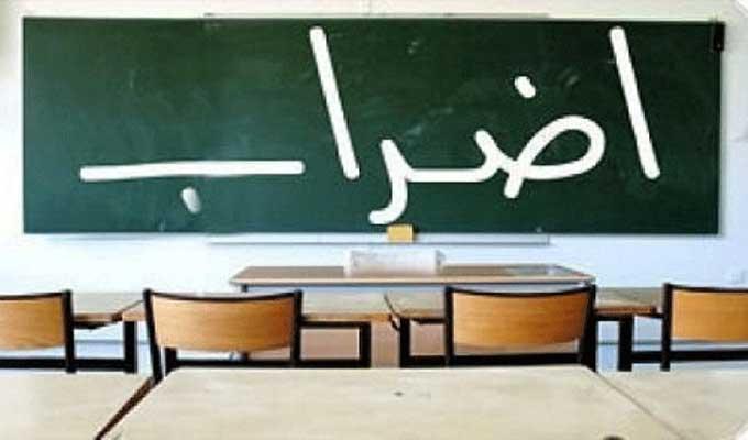 Tunisie : les grèves régionales des enseignants seront maintenues