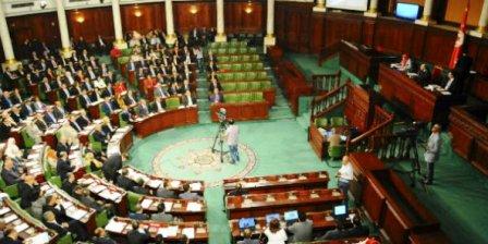 Tunisie – ARP : Report de l'examen du projet de la loi électorale à mardi prochain