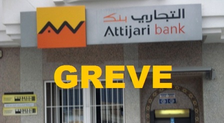 Tunisie – Grève d'un jour ce vendredi du personnel d'Attijari Bank