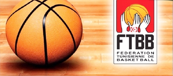 Calendrier Championnat Tunisien.Tunisie Championnat De Basket Calendrier Des Matchs
