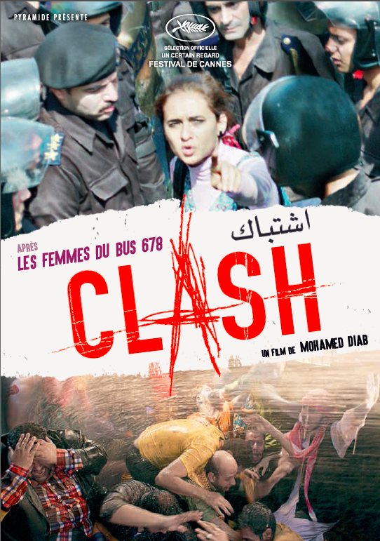film-clash