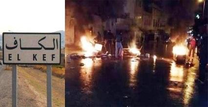 Tunisie – Protestations nocturnes sur fond de déclarations du député Harbaoui