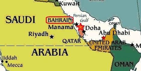 Crise du Golfe : Détails de la liste des exigences envoyée au Qatar