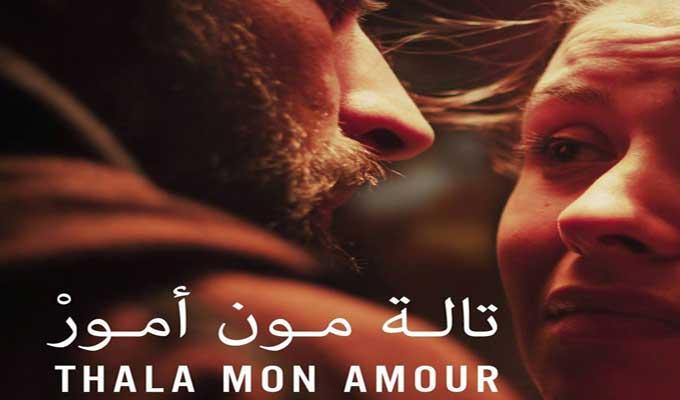 thala-mon-amour2