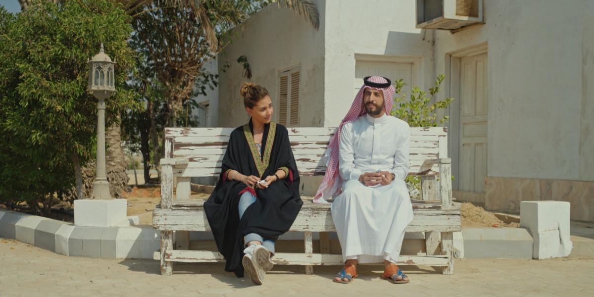 Tunisie [photos]: la comédie romantique saoudienne « Barakah meets Barakah » projetée dans nos salles