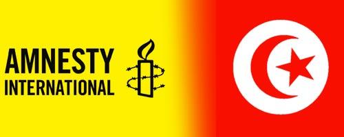 Tunisie : Amnesty International exprime dénonce le procès de civils devant les tribunaux militaires.