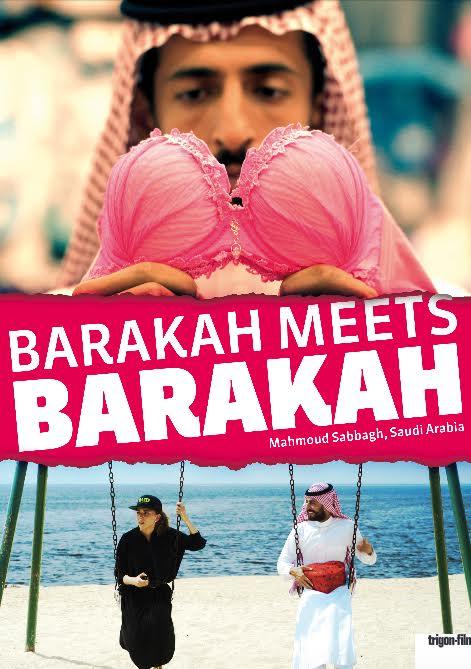 barakah-meets-barakah-affiche-1
