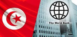 Tunisie- La Banque Mondiale salue les réformes annoncées par Chahed