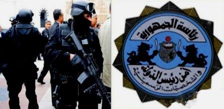 Tunisie – Présidence : Retrait de la garde rapprochée à plusieurs personnalités