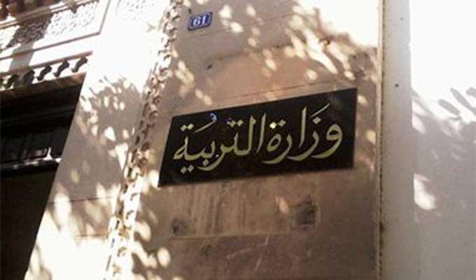 Tunisie : Des mesures contre les professeurs en grève