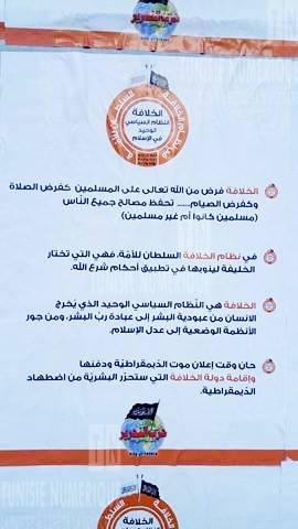 TUNISIE - Actualités et avenir - Page 39 Califat