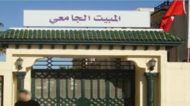 Plan De Foyer Universitaire : Tunisie manouba panique au foyer universitaire des filles