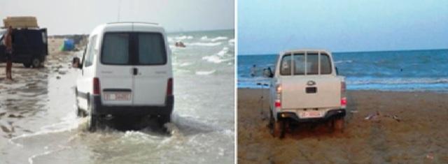 Tunisie – 20 DT d'amende pour tout usage abusif des voitures administratives