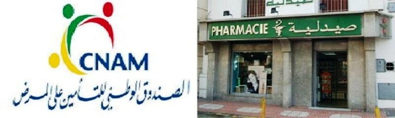 Tunisie – Incorrigible, la CNAM met en péril la santé des tunisiens