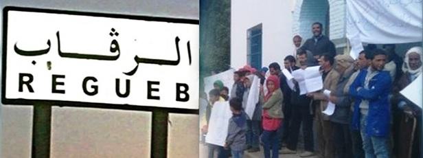 Tunisie- Regueb: Des protestataires séquestrent des journalistes et des cadres de santé