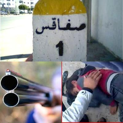 Tunisie-Sfax: Un élève reçoit une balle dans l'œil tirée d'un fusil de chasse par des inconnus