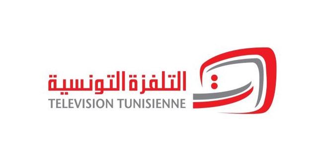 URGENT-Siège de la Télévision Nationale: Interdiction d'entrée à la représentante de la SNJT et celui de la LTDH