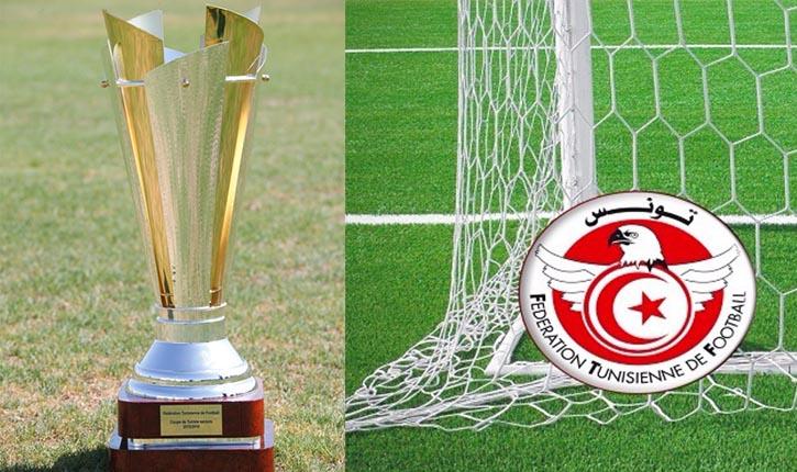L'Union de Ben Guerdane crée la surprise et élimine l'EST de la Coupe de Tunisie