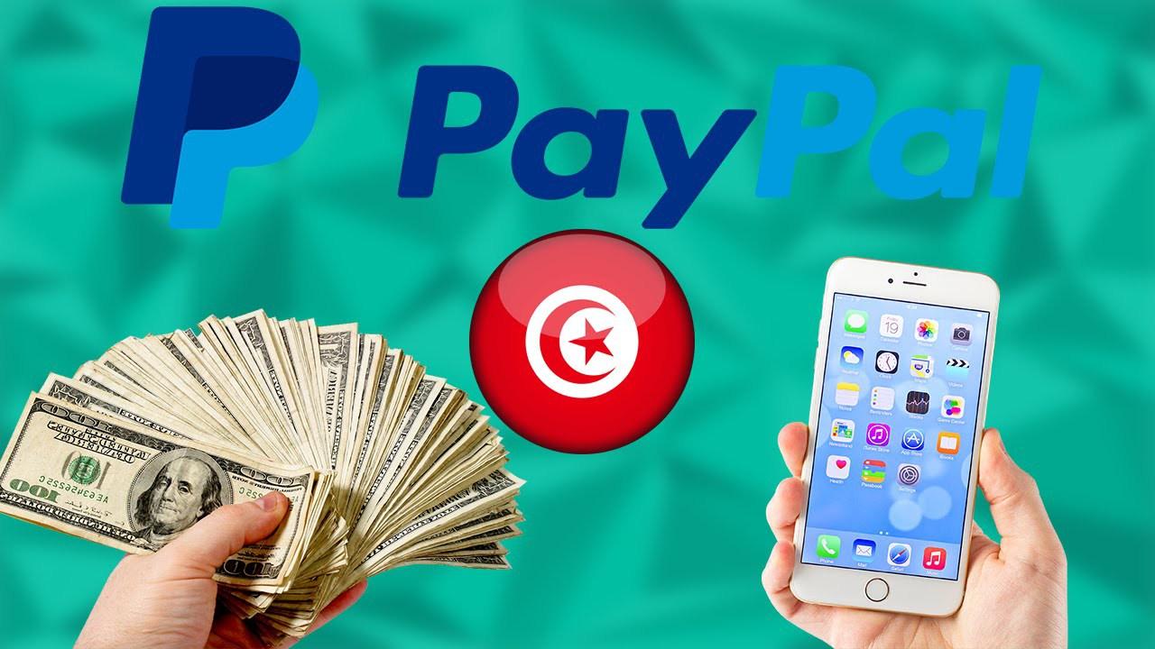 Paypal refuse le dossier de la Tunisie