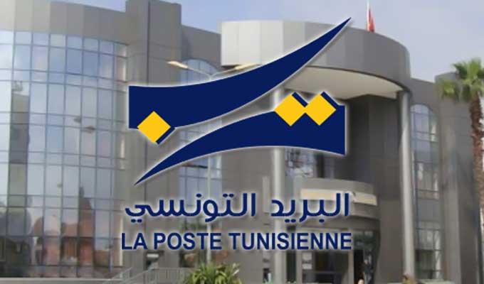 tunisie les guichets de la poste ouverts samedi 24 juin 2017. Black Bedroom Furniture Sets. Home Design Ideas